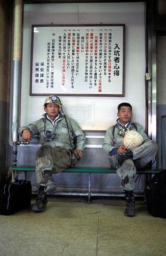 http://pagaill.free.fr/site2011/files/gimgs/25_kushiro006.jpg